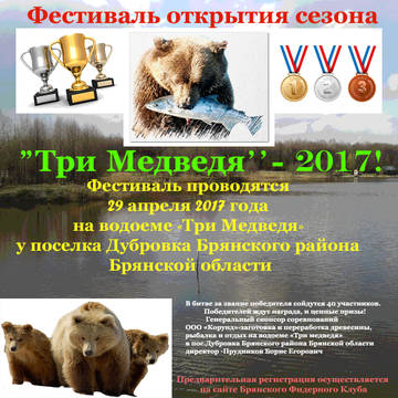 http://s4.uploads.ru/t/n8B5c.jpg