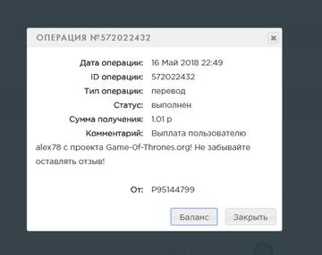 http://s4.uploads.ru/t/n8stF.png