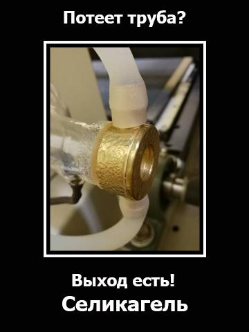 http://s4.uploads.ru/t/nB1QG.jpg