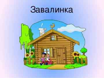 http://s4.uploads.ru/t/nCSHN.jpg
