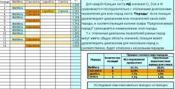 http://s4.uploads.ru/t/nFQdz.jpg