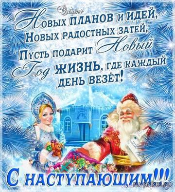http://s4.uploads.ru/t/nHK85.jpg