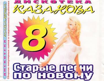 http://s4.uploads.ru/t/nXPv9.jpg