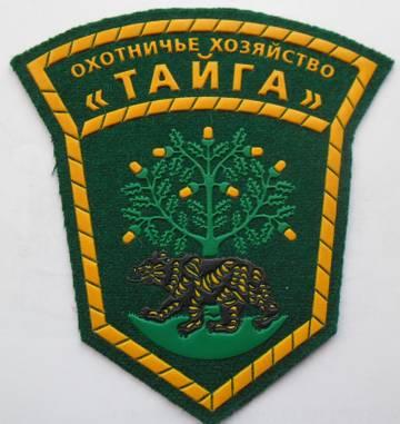 http://s4.uploads.ru/t/nYExK.jpg