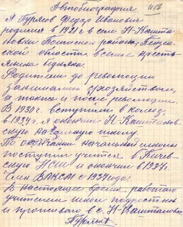 http://s4.uploads.ru/t/nav9U.jpg