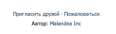 http://s4.uploads.ru/t/nbAjZ.png