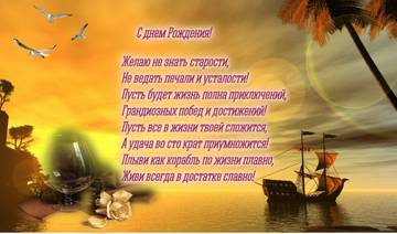 http://s4.uploads.ru/t/neQOW.jpg