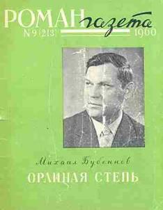 http://s4.uploads.ru/t/neTsm.jpg