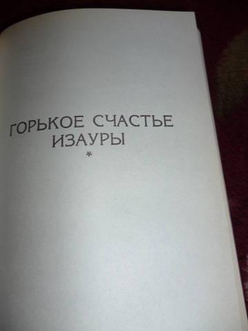 http://s4.uploads.ru/t/nlWoI.jpg