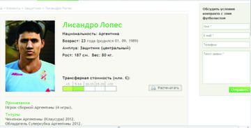 http://s4.uploads.ru/t/nwfR8.jpg