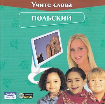 http://s4.uploads.ru/t/nzaPj.jpg