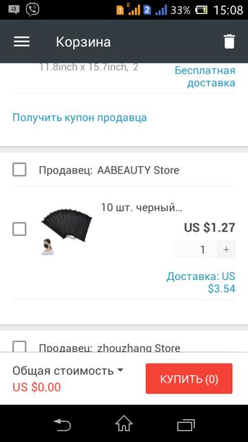 http://s4.uploads.ru/t/o9u1N.png