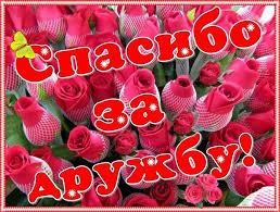 http://s4.uploads.ru/t/oBte8.jpg