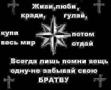 http://s4.uploads.ru/t/oIVnB.jpg
