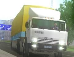http://s4.uploads.ru/t/oIcOa.jpg