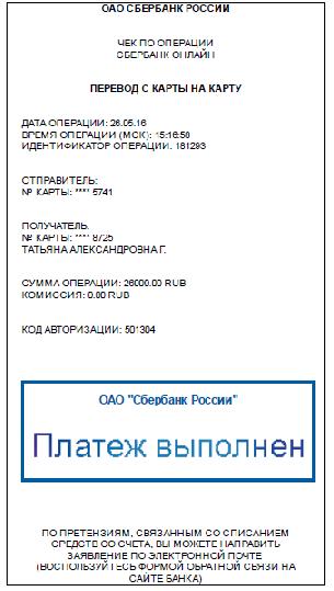 http://s4.uploads.ru/t/oKJ9f.png