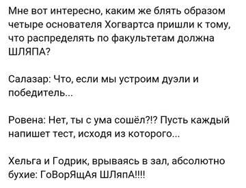 http://s4.uploads.ru/t/oLskA.jpg