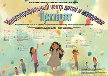 http://s4.uploads.ru/t/oQDw2.jpg