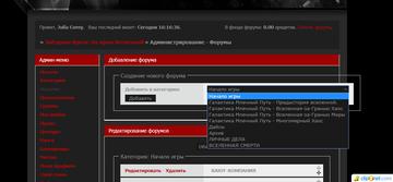 http://s4.uploads.ru/t/oV4Cb.png