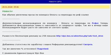 http://s4.uploads.ru/t/oZRmx.png