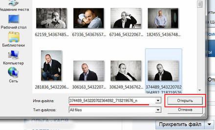 http://s4.uploads.ru/t/onIxS.jpg