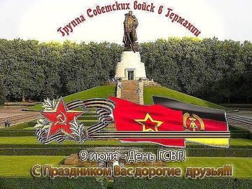 http://s4.uploads.ru/t/onOQp.jpg