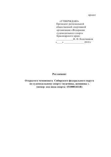http://s4.uploads.ru/t/optaZ.png