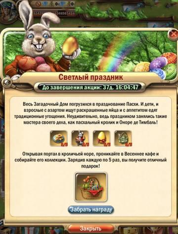 http://s4.uploads.ru/t/oqj5C.jpg