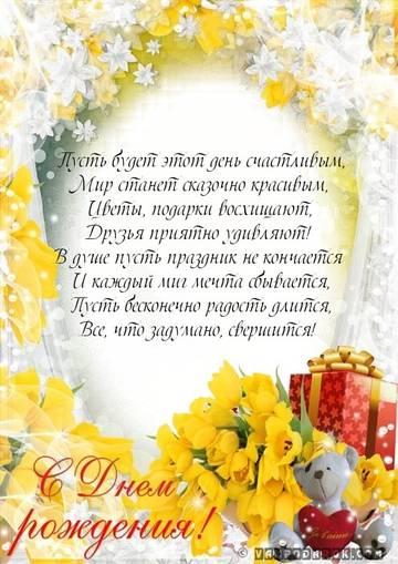 http://s4.uploads.ru/t/ox8kB.jpg
