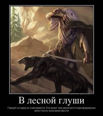 http://s4.uploads.ru/t/oyR9f.jpg