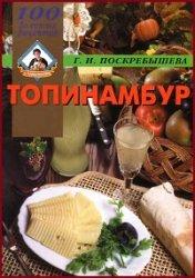 http://s4.uploads.ru/t/p4uhB.jpg