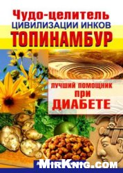 http://s4.uploads.ru/t/pH5O3.jpg