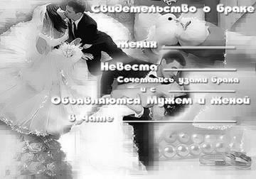 http://s4.uploads.ru/t/pO5xW.jpg