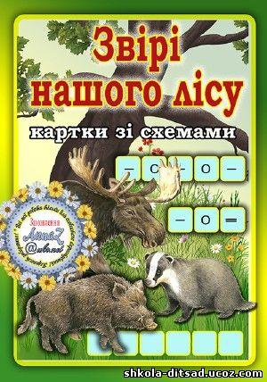 http://s4.uploads.ru/t/pUNPn.jpg