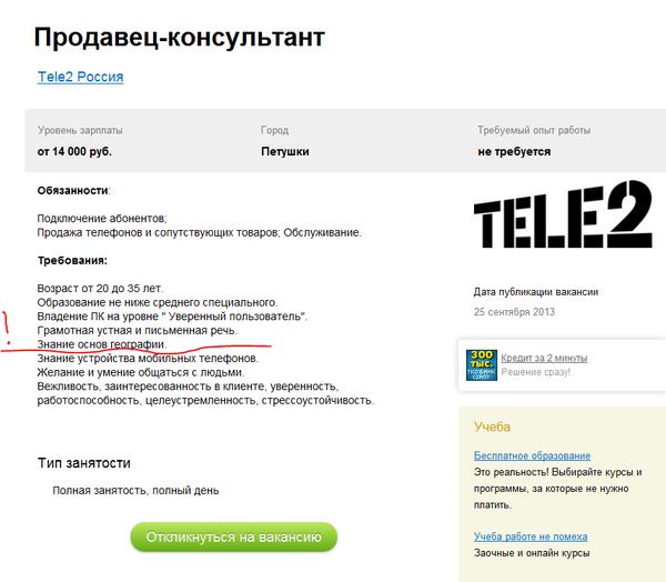 http://s4.uploads.ru/t/pYBfu.png