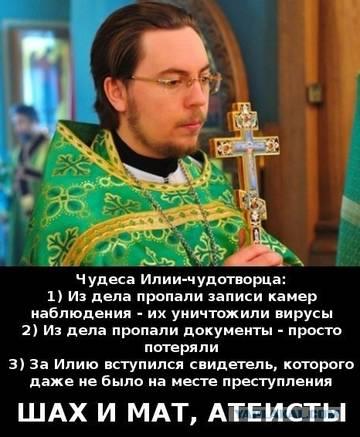 http://s4.uploads.ru/t/pYFoT.jpg