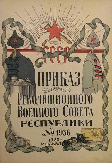 http://s4.uploads.ru/t/pZc59.jpg