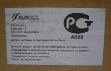 http://s4.uploads.ru/t/paZYC.jpg