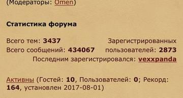 http://s4.uploads.ru/t/pc6Ku.jpg