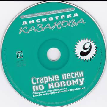 http://s4.uploads.ru/t/pcvHE.jpg