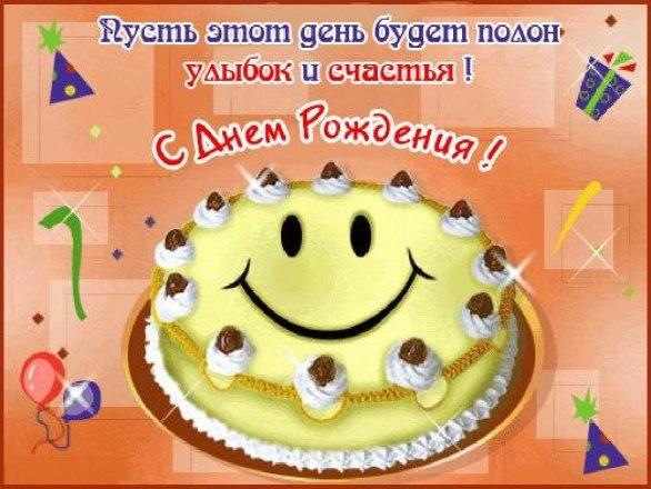 http://s4.uploads.ru/t/phP0d.jpg