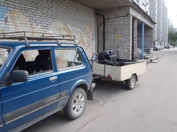 http://s4.uploads.ru/t/pjAh7.jpg