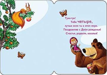 http://s4.uploads.ru/t/pqBk5.jpg
