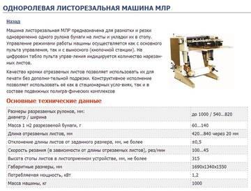 http://s4.uploads.ru/t/pzBQ8.jpg
