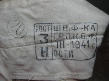 http://s4.uploads.ru/t/q1ixG.jpg