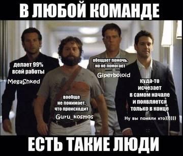 http://s4.uploads.ru/t/q3wCa.jpg