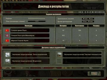 http://s4.uploads.ru/t/q524Z.jpg