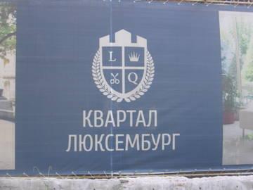 http://s4.uploads.ru/t/q9xym.jpg