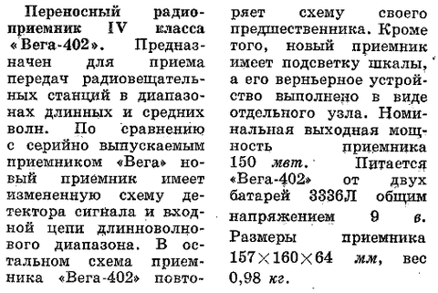 http://s4.uploads.ru/t/qApOx.png