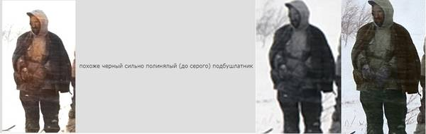 http://s4.uploads.ru/t/qIrOa.jpg